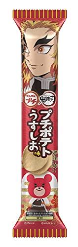 ブルボン プチポテトうすしお味 45g×10袋