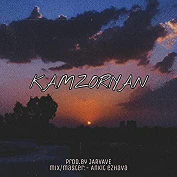 Kamzoriyan