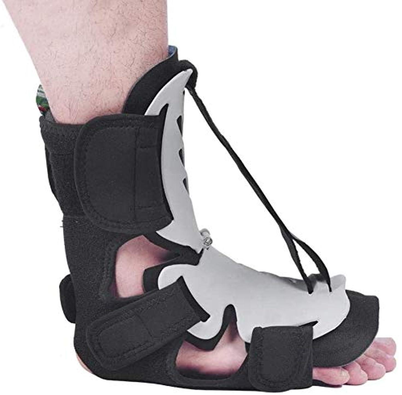 束歯車トラップ傷害防止&保護のための調節可能な足底筋膜炎足首のサポート下垂足装具足首姿勢ブレース修正 528 (Size : M)