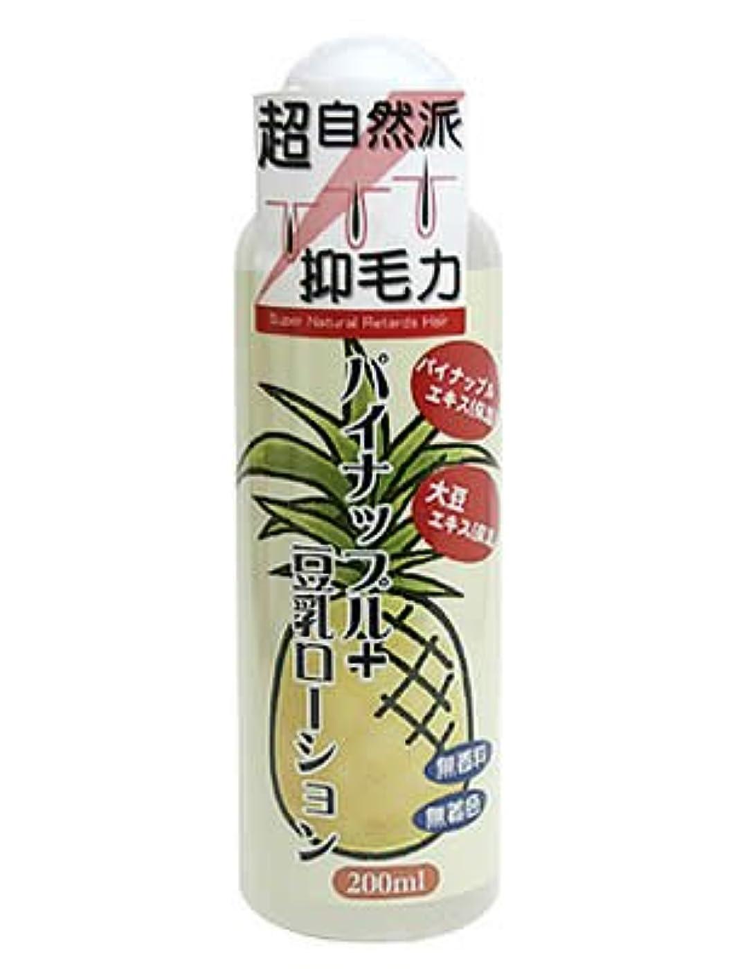 信念不毛識字ニーズ パイナップル+豆乳ローション