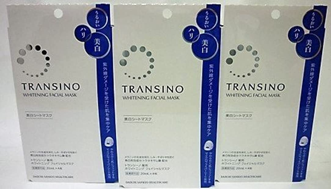 貝殻溶接ピカリング<お得な3個パック>トランシーノ 薬用ホワイトニング フェイシャルマスク 20mL×4枚入り×3個