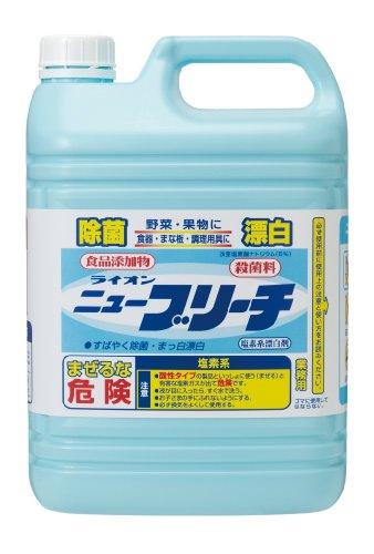 ニューブリーチ 食添 厨房器具除菌漂白剤 5kg 業務用