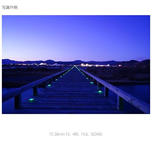 SONY(ソニー)『FE28mmF2(SEL28F20)』