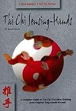 Tai Chi Sensing Hands[TAI CHI SENSING HANDS][Paperback]