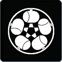 家紋 捺印マット 糸輪に五つ槌紋 11cm x 11cm KN11-1746W 白紋