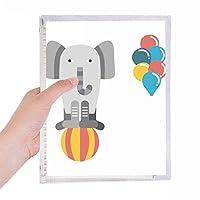 驚くほどおかしい気球の象のイラスト 硬質プラスチックルーズリーフノートノート