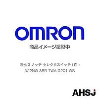 オムロン(OMRON) A22NW-3BR-TWA-G201-WB 照光 3ノッチ セレクタスイッチ (白) NN-