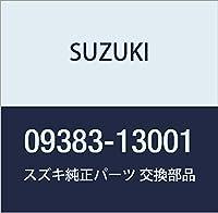 SUZUKI (スズキ) 純正部品 Eリング 品番09383-13001