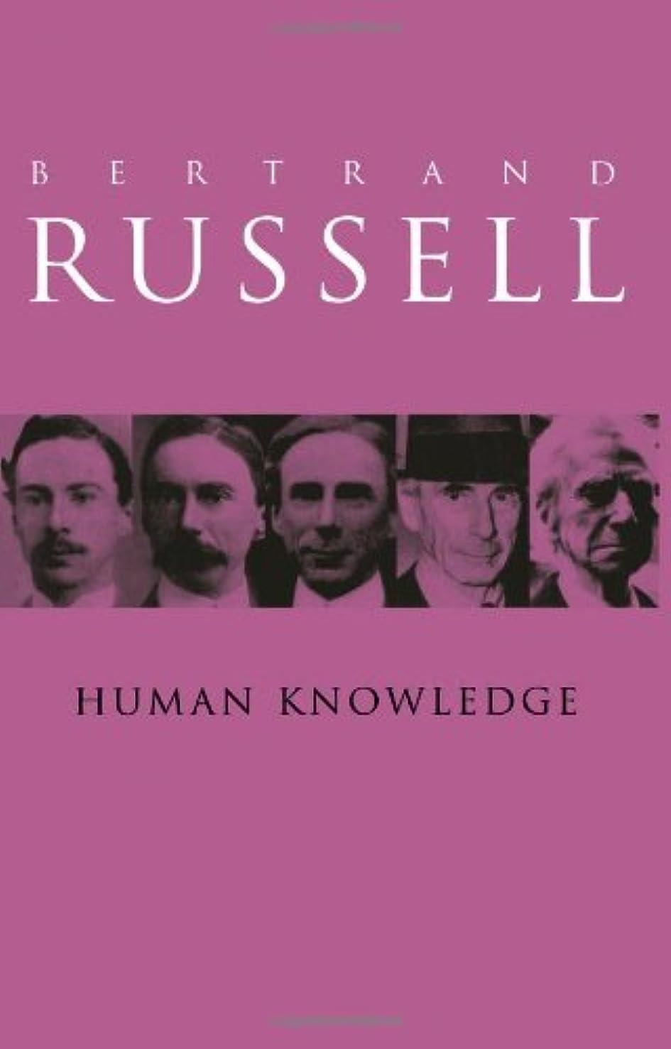 不機嫌そうなギャング農奴Human Knowledge: Its Scope and Value