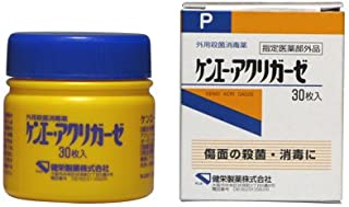 【指定医薬部外品】アクリガーゼ 30枚(キズ薬)
