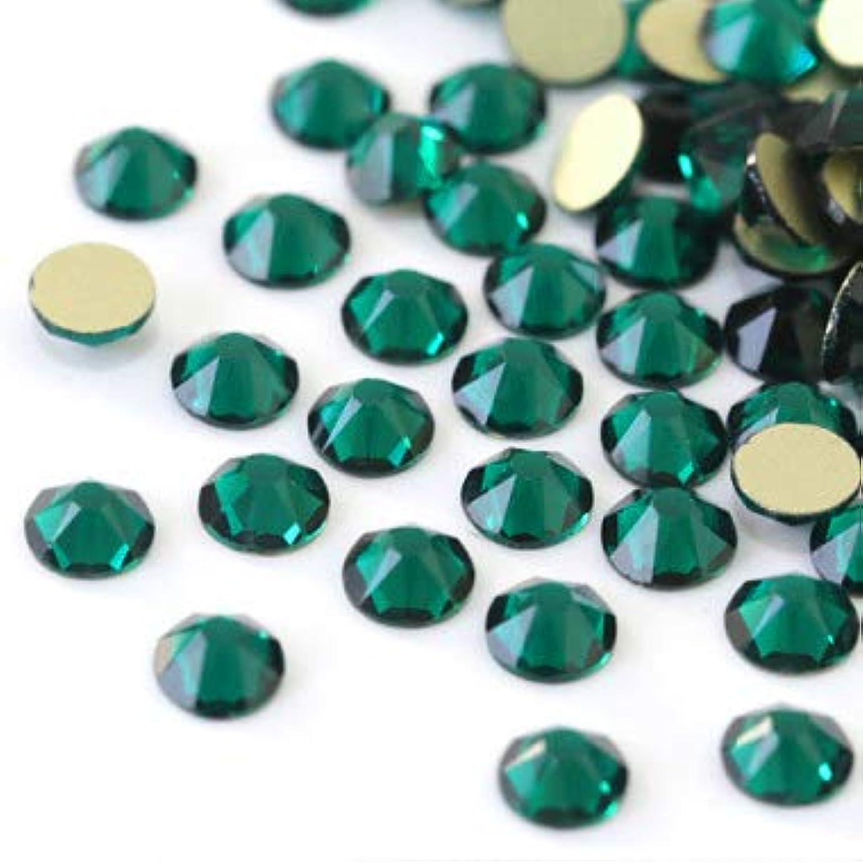 ブローホールこの輝度【ラインストーン77】 超高級 ガラス製ラインストーン SS4~SS30 ブルージルコン スワロフスキー同等 (2.2mm (SS8) 約200粒)