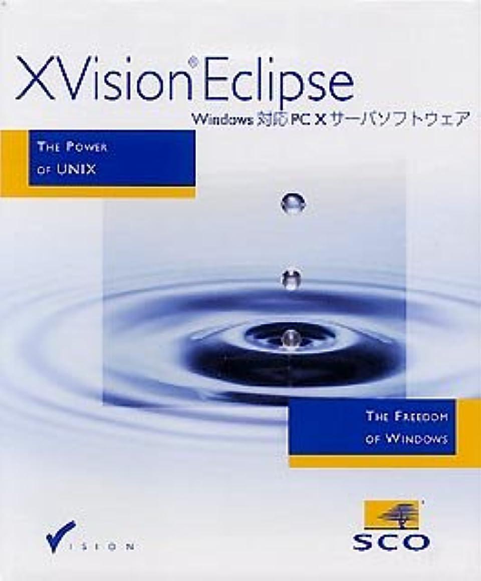 ケント解凍する、雪解け、霜解け謝るX Vision Eclipse Version 7.31 1User Base Pack