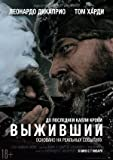 The Revenant - Leonardo Dicaprio – Russisch Film Poster
