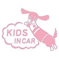 imoninn KIDS in car ステッカー 【パッケージ版】 No.38 ミニチュアダックスさん (ピンク色)