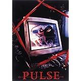 黒沢清監督 DVD BOX 「PULSE」