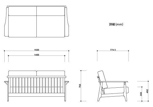 ISSEIKIソファ幅160㎝2.5人用ブラウン木製ERIS2.5PSOFA(NA)(BR)