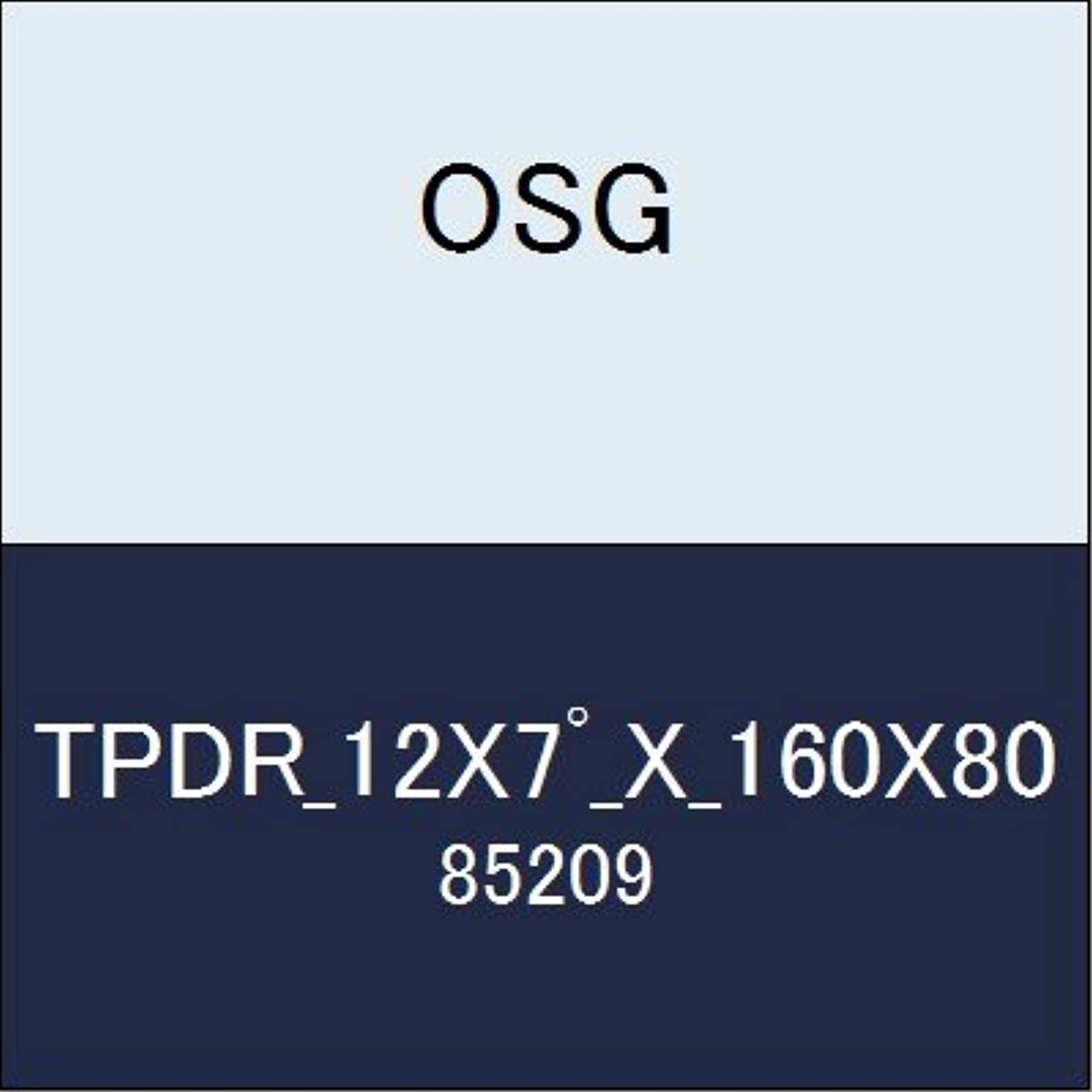 遊び場規制するリーンOSG テーパーエンドミル TPDR_12X7?_X_160X80 商品番号 85209