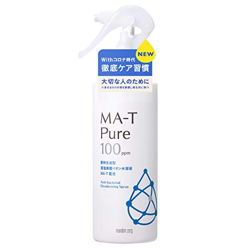 MA-T Pure 除菌・消臭スプレー TBS『あさチャン』で紹介 【ウイルス・菌を99.9%以上除去*1,2,3】 ノンアルコール 無香料 日本製