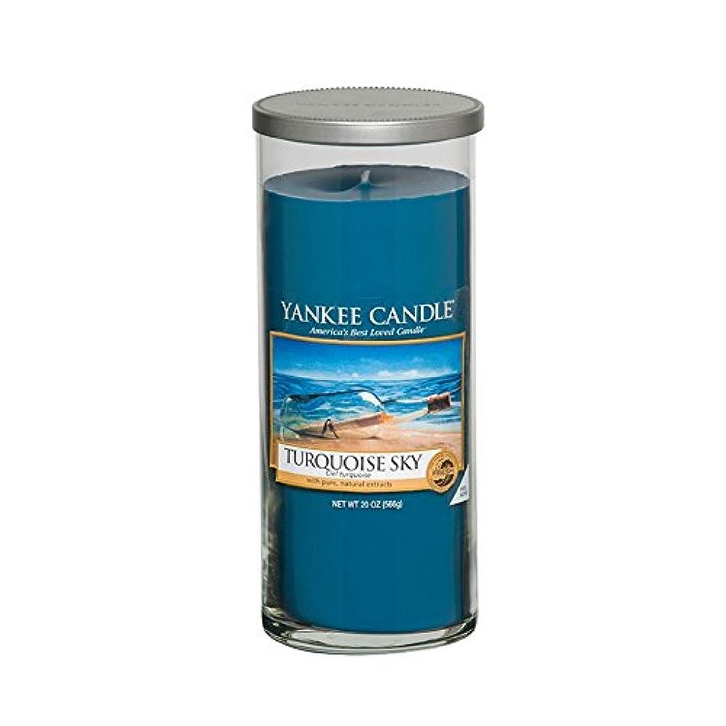 最後に効率的名誉ヤンキーキャンドル大きな柱キャンドル - ターコイズの空 - Yankee Candles Large Pillar Candle - Turquoise Sky (Yankee Candles) [並行輸入品]