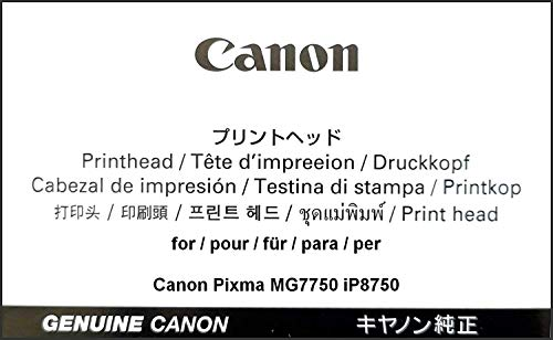 original Druckkopf für Canon Pixma iP8750 MG7750
