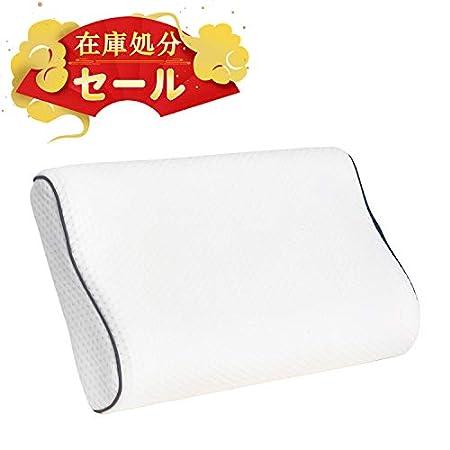 【1/18まで】Maywind  低反発、高低曲線型枕 30x50cm 1,040円送料無料!