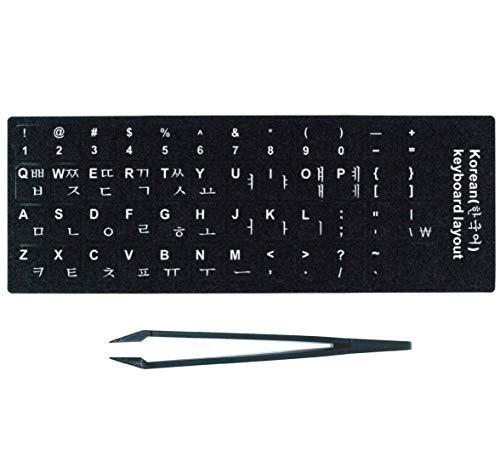 韓国語 ハングル キーボード シール ステッカー ラベル 黒地 白文字 貼り付け用ピンセット付属 ブラック