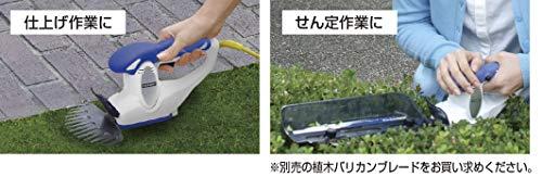 HiKOKI(ハイコーキ)『コードレス芝生バリカン(FCG10DL)