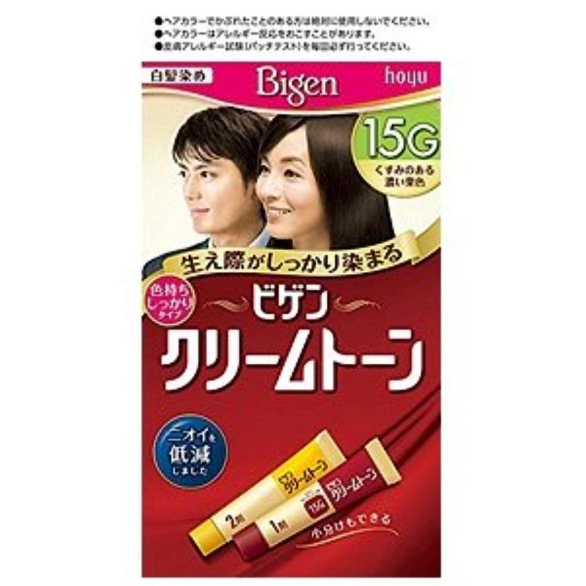 汚れた小さなエスカレータービゲン クリームトーン 15G(くすみのある濃い栗色) ×6個