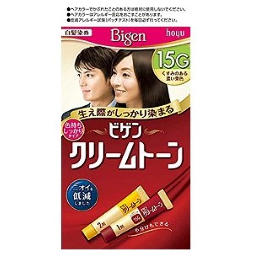 広大な愛人完全にビゲン クリームトーン 15G(くすみのある濃い栗色) ×6個