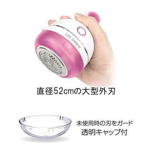 カシムラリントクリーナー毛玉取り器毛玉クリーナーUSB充電式コードレスピンクTD-3180W×130H×80D(mm)
