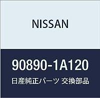 NISSAN (日産) 純正部品 エンブレム バツク ドア 品番90890-1A120