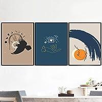 抽象的な写真太陽の鳥の葉手目壁アートキャンバス絵画北欧のポスターとリビングルームの家の装飾のためのプリント(40x60cm)X3フレームなし