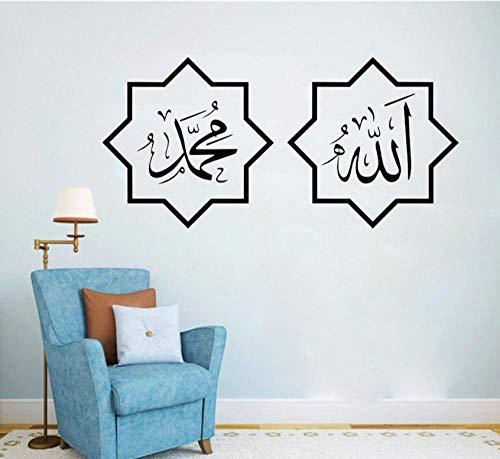 Muurstickers aftrekplaatjes Bless Arabic Vinyl Home Decor Muurtattoos Afneembaar behang 57X27 cm