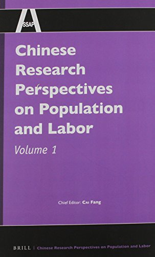 Chinese Research Perspectives on Population and Labor, Volume 1 (Chinese Research Perspectives / Chinese Research Perspectives on Population and Labor, Band 1)