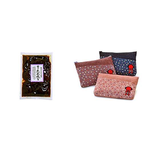 [2点セット] 国産 極上たれ絞り(250g)・おねがいさるぼぼ ポーチ(大) 【ピンク】