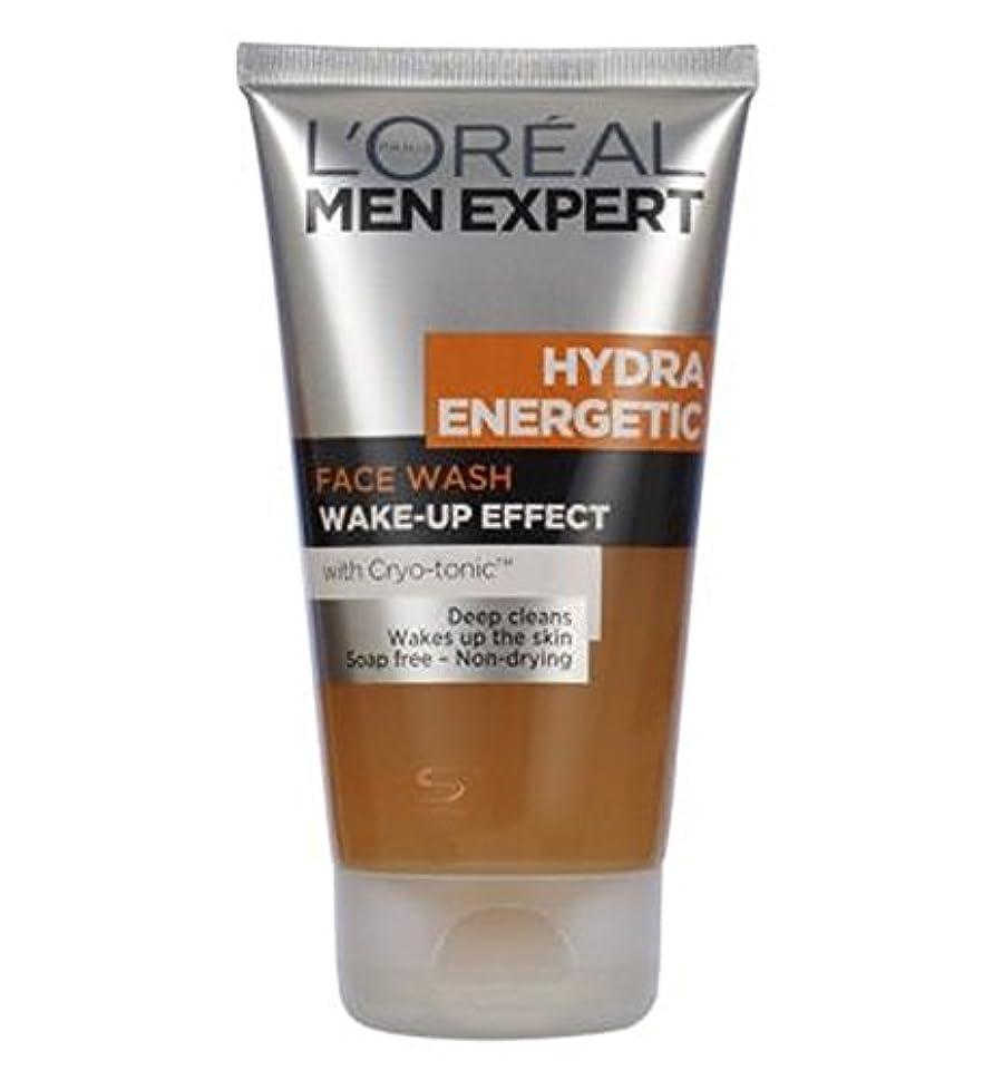 不当つらい極小L'Oreal Men Expert Hydra Energetic Face Wash 150ml - ロレアルの男性の専門家ヒドラエネルギッシュな洗顔150ミリリットル (L'Oreal) [並行輸入品]