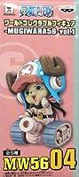 ワンピース ワールドコレクタブルフィギュア MUGIWARA56 vol.1 MW56 チョッパー