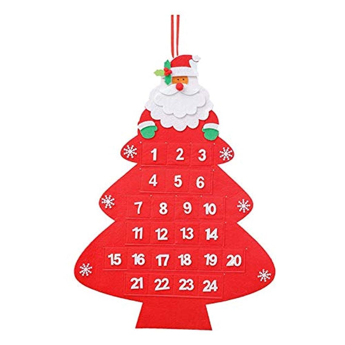 関係委任する人質Profeel フェルトアドベントカレンダーポケット付きクリスマスツリー飾り壁掛けDIY装飾ホームオフィス