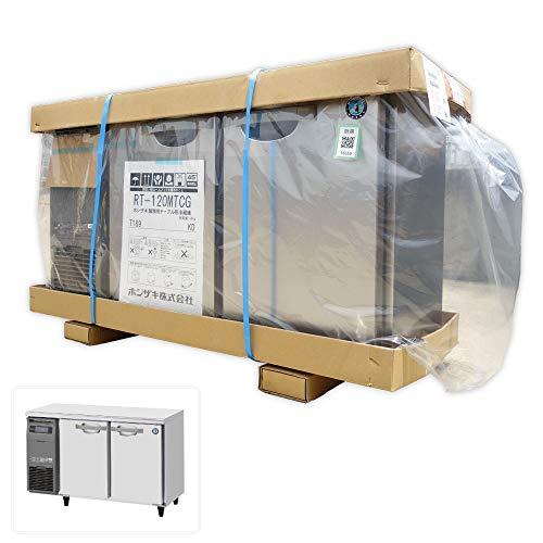 ホシザキ 業務用テーブル形冷蔵庫 RT-120MTCG(内装カラー鋼板)