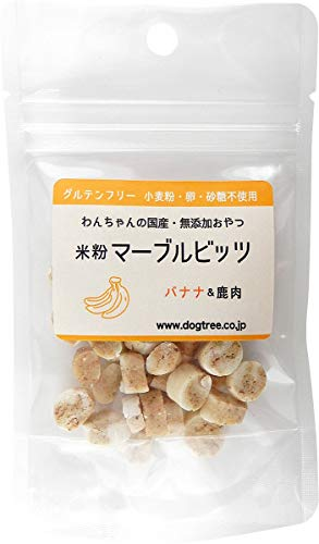米粉マーブルビッツ バナナ&鹿肉 20g 国産 犬用おやつ ドッグツリー dogtree