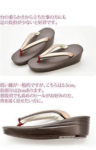 [Clarino]草履単品[新クラリーノ]ウレタン厚底草履高ヒール小紋紬用フリーサイズ日本製レディースF3