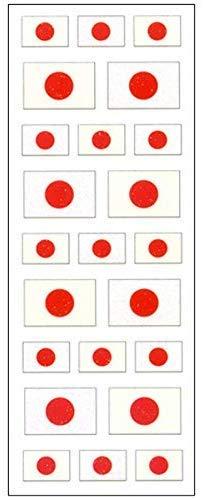 【10枚セット】ラメ入りシール 日の丸 BZR343【ご注文1回につき1個 サン・クロレラ サンプルプレゼント!】