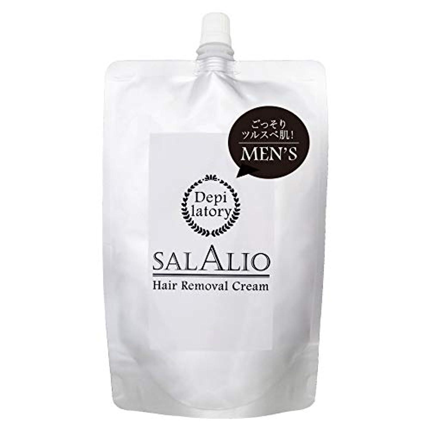 傾向傾向啓発する医薬部外品 SALALIO サラリオ メンズ 除毛 脱毛 リムーバークリーム 陰部 ボディ用
