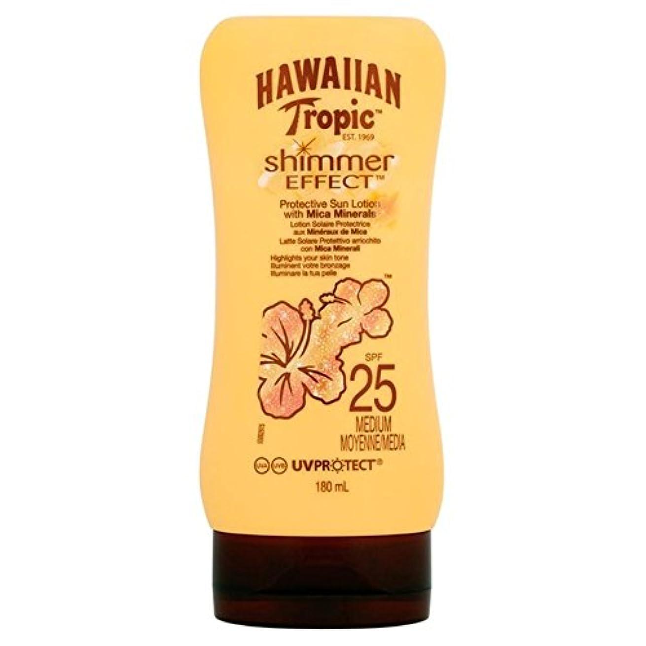 まさに建設ソファーHawaiian Tropic Silk Shimmer Effect Sun Cream SPF 25 180ml - 南国ハワイシルクきらめき効果の日焼け止めクリーム 25 180ミリリットル [並行輸入品]