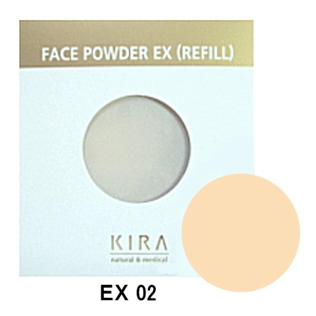 レジ乳剤一月綺羅化粧品 フェイスパウダーEX (ベージュ02) 《リフィル》 SPF15?PA++ (粉おしろい)