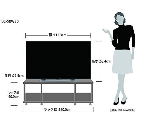 『シャープ 50V型 AQUOS ハイビジョン フルハイビジョン 液晶テレビ 外付HDD対応(裏番組録画) LC-50W30』の4枚目の画像