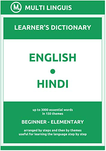 English-Hindi (the Step-Theme-Arranged Learner's Dictionary, Steps 1 - 2) (Hindi Language) (English Edition)
