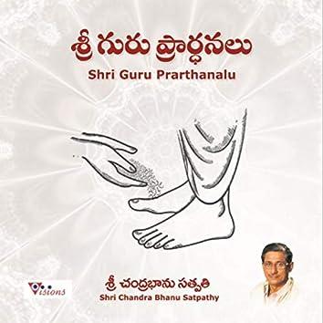 Shri Guru Prarthanalu