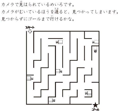 無料学習プリント・アプリ・学習サービス情報【子供~中学生】 13