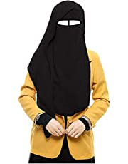 أسود XL طويل الطبقات سعودي نقاب نقاب نقاب نقاب 3 طبقات برقع حجاب غطاء الوجه حجاب حجاب إسلامي فستان إسلامي للنساء المسلمات فستان فستان جلباب